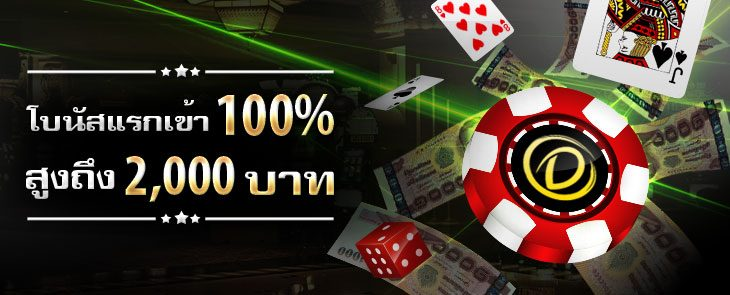 online-casino-promotions